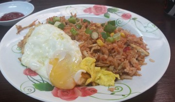 Nasi goreng Simply Singapore Style Cafe